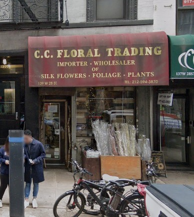 LEASED – Retail Space Near FIT in North Chelsea / Flower District