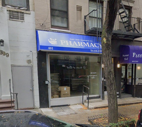 Upper East Side Retail Opportunity