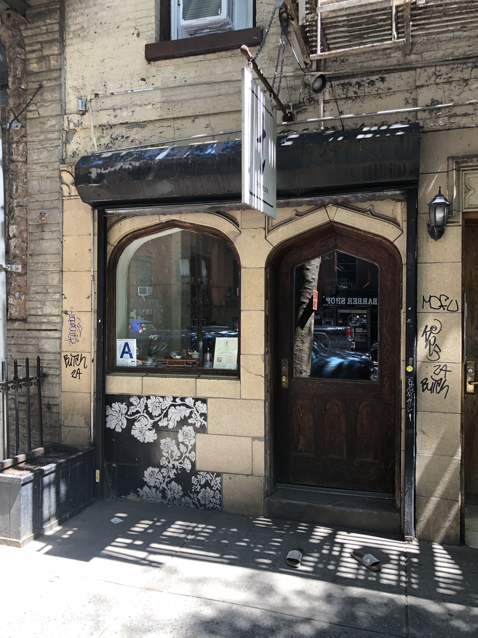 Asking Rent Reduced! East Village Retail or Non-Vented Food Use